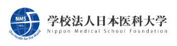 学校法人日本医科大学