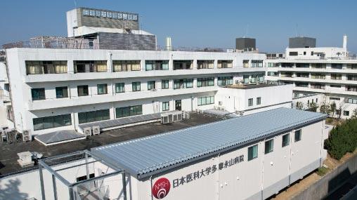 多摩永山病院