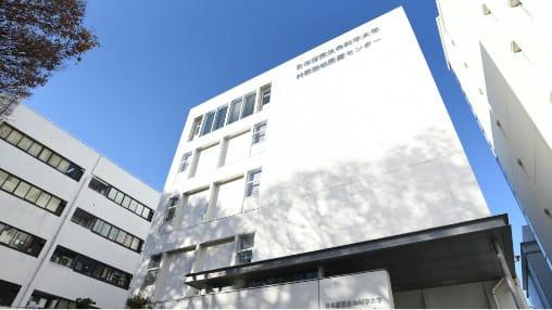 日本獣医生命科学大学 付属動物医療センター