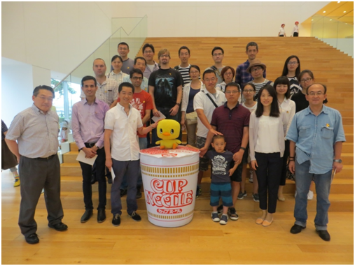 Trip to The Cup Noodles Museum (9 July 2016)